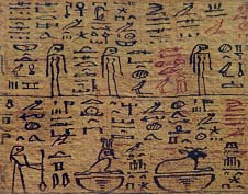 Hieroglyhpic Background 2